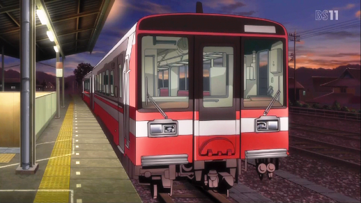 Ooaraikashima_line_2_2